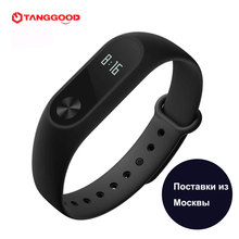 Original Xiaomi Mi Band 2 Smart Sleep Heart Rate Monitor Bracelet Fitness Tracker Miband 2 for Mobile Phones IP67 Free Protector