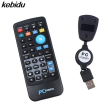 IR Remote Control PC Wireless Fly Mouse Computer USB Controller Media Center With USB Receiver For Windows 7 8 10 XP kebidu(China)