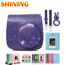 Fujifilm Instax Mini 8 Accessories Space Starry Sky Night Sky Camera Case Bag Album Hang Frames Selfie Lens Film Boder Stickers(China (Mainland))