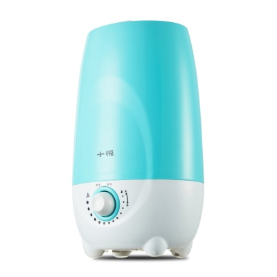 SY207-2,free shipping,Arom Diffuser Nebulizer Ultrasonic Humidifier Mute,Air Humidifier Mini Ultrasonic Sterilization Oxygen Bar<br>