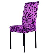 Newest 1 piece Elastic Chair Cover Chair Sets Brief Dining Chair Set Stool Set Back Cover For Home Hotel Restaurant Office