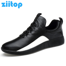 ZIITOP New Light Running Shoes For Men PU Leather Sport Shoes Men Free Run Breathable Sneakers Men Outdoor Trail Athletic Shoes