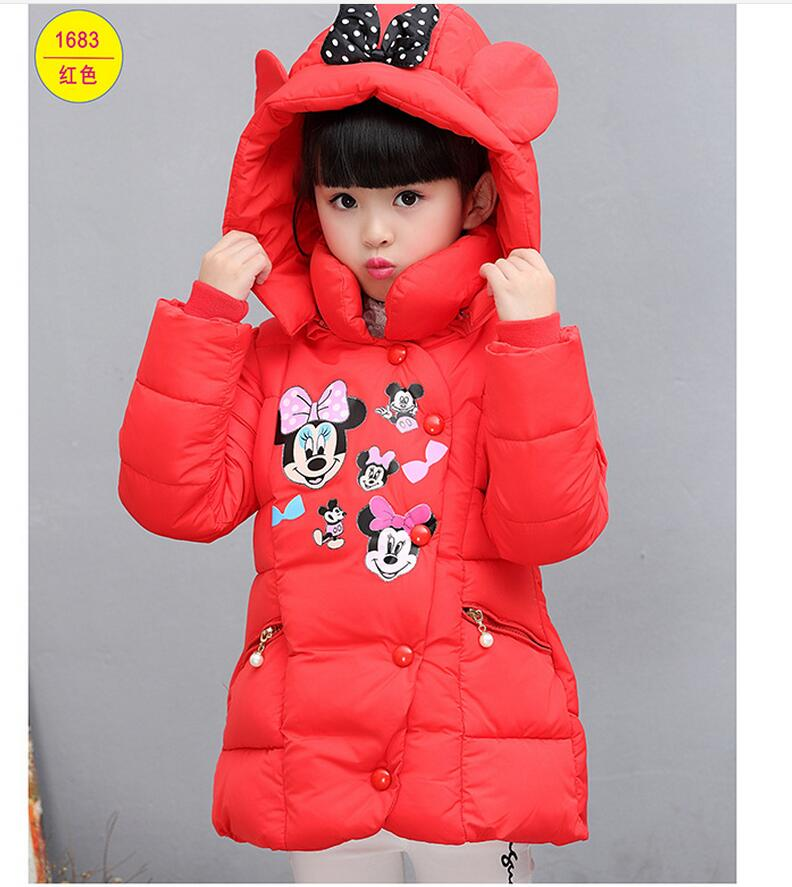 European and American girls winter coat coat cartoon baby child children wear cotton padded jacket YangXiÎäåæäà è àêñåññóàðû<br><br>