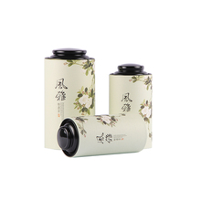 Buy Xin Jia Yi Packaging Paper Box Green Tea Cylinder Craft Paper New Fashion Cylinder Can Coffee Flower Wedding Gift Tube for $0.74 in AliExpress store