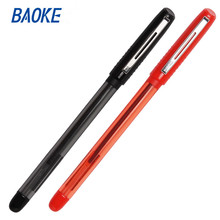 Ballpoint pen B31 elite pen 1.0mm pen refill pencil box student learning stationery pen (Welcome to Our Store)