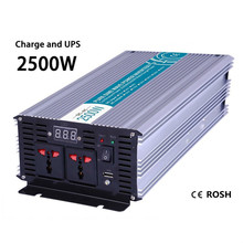 Inverter MKP2500-122-C 2500W Pure Sine Wave 12v To 220v Solar Voltage Converter With Charger And UPS Digital Display China