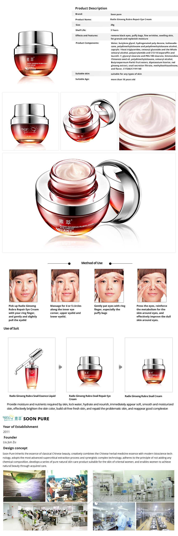 SOON PURE Red Ginseng Snail Serum Eye Cream Dark Circles Anti-Puffiness Moisturizing Anti-Aging Cream For Eyes Skin Care ml 10