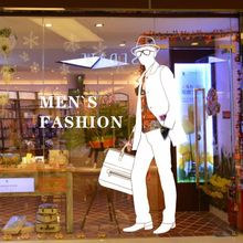 Clothes Shop Wall Sticker Man Design Men's Fashion Lettering Wall Decal Clothing Store Handbag Shop Wall Sticker Room Decoration