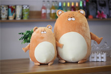 30/40cm Cute Doma Umaru Groundhog Hamster Plush Toys Kawaii Cartoon Stuffed Animal Kids Toys(China)