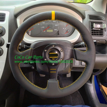 13 Inch Flat Car Steering Wheel Play Steering Wheel With Yellow Strip Leather Car Steering Wheel Game Steering Wheel 13YOMP