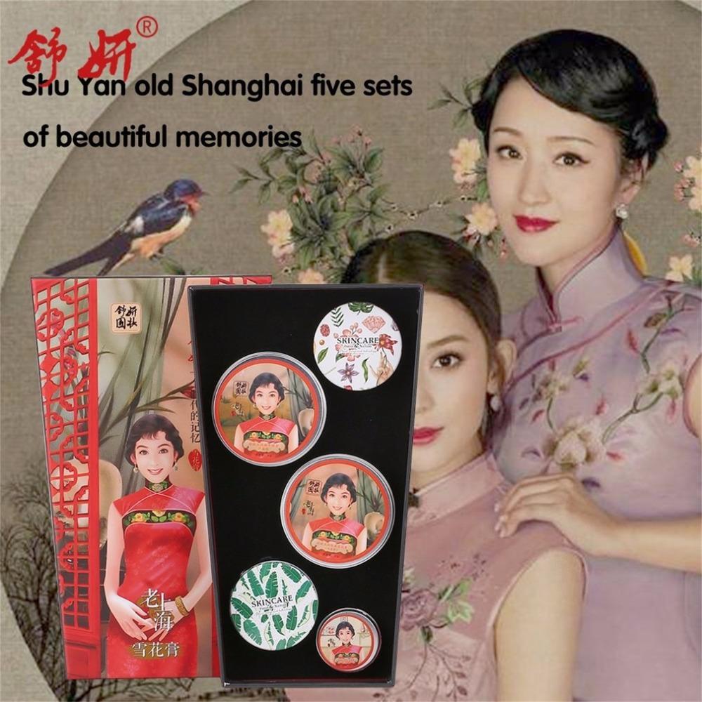 ShuYan Brand 5pcs Skin Care Set Including Tuberose Face Cream Aloe Vera Gel Nude Makeup Cream Eye Cream Solid Parfum 12