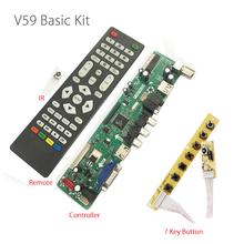 V59 Universal LCD TV Controller Driver Board T.VST590.31 TV+PC+AV+HDMI+USB PAL V59 Driver+Remote+7 Key Swith+IR Support Russian