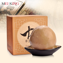 MEIKING Skin Care Handmade Soap 100g Natural Essence Whitening Moisturizing Sunscreen Soaps Body Care Remove Blackhead Skincare(China)