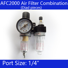 "Free Shipping AFC2000 Air Filter Regulator Combination AFC2000 Lubricator Combinations, 1/4"" Port FRL Union Air Treatment"