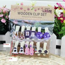 MIN ORDER is $5 (1 Lot=12pcs )  Korea design cute wooden clips with hemp string mini DIY photo clips bookmark hobby crafts