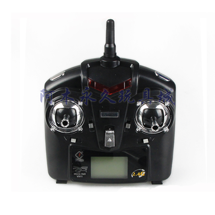 rc transmiter remote controller rc radio for wltoys WL v911 rc helicopter spare parts P3<br>