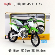 1:12 Alloy motorcycle model,high simulation metal motorcycle toys,Kawasaki KX 450F Collector's Edition, free shipping
