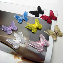 10 Piece/ lot 3D double butterfly embroidery butterfly Self adhesive lace fabric applique patch clothes accessories