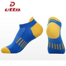 Etto Quality Cotton Sports Sock Slippers Men Absorb Sweat Deodorant Athletic Sox Basketball Cycling Running Socks HEQ110(China)