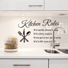 & DIY Removable  Kitchen Rules Decal Home Decoration Wall Stickers for living room Accessories Beautiful Pattern Design poster