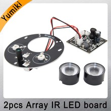 Yumiki Spot Light Infrared 2x IR LED board for CCTV cameras night vision (72mm diameter)(China)