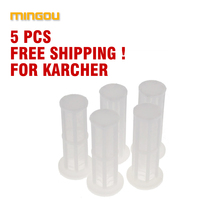 2017 Sale Real Free Shipping! Car Washer Accessories Fitting 5pc/lot Water Filter Net For Karcher K2 - K7 High Pressure (cw125)
