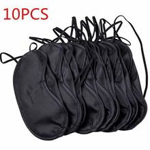 10pcs Eye Shade Night Sleeping Mask Cover Blinder Travel Eye Patch Relax Sleeping Aid