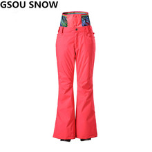 Gsou Snow Winter Women Ski Pants Waterproof 10000 Windproof Ski trousers Thermal Snow Trousers Outdoor skiing Snowboard Pant