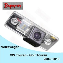 BOQUERON for Volkswagen Touran / Golf Touran 2003~2010 HD CCD Waterproof Car Camera reversing backup rear view camera(China)