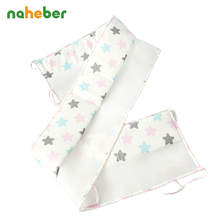 1 Pcs Mesh Crib Bumpers Breathable Star Crown Tree Cloud Baby Bedding Crib Liner Baby Cot Bed Around Protector(China)