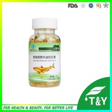 Enhance immunity health care products deep sea fish oil Soft Capsule one bottle 1000mg*100capsules/bottle
