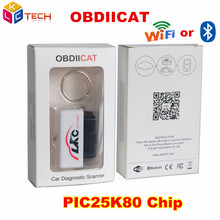 High Quality PIC25K80 Mini OBDIICAT V1.5 elm327 ELM 327 Bluetooth/WIFI Scan OBD2 /obd 2 diagnostic-tool Works on Android Windows(China)