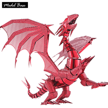 3D Puzzle Grownups Creative Metal Ornaments Handmade DIY Assembly Puzzles Kids Games Assembled Model 3d Toy Cool Flame Dragon