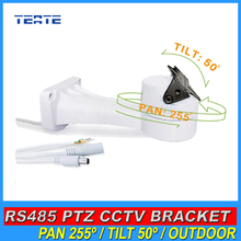 High Quality CCTV Bracket PTZ Electrical Rotating RS485 Connection Waterproof Outdoor Built-in Pan Tilt Rotation Motor
