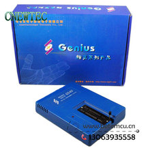 USB Universal programmer EPROM MCU GAL PIC G540 +2 adapters PLCC44 and PLCC32(China)