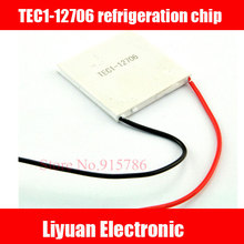 1pcs New TEC1-12706 refrigeration chip 12706 semiconductor refrigeration chip 40 * 40MM for Water cooler equipment(China)