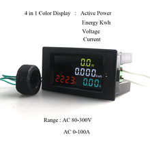 4IN1 HD Color Screen 180 Degrees Flawless LED Display Panel Meter with Voltmeter Ammeter Energy Meter Active Power 80-300V 100A(China)