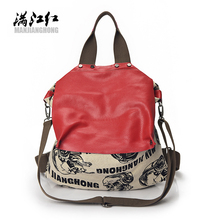 Fashion Woman Backpack Cotton with leather Flower Girl Bag Schoolbag Double Shoulder Travelling Shopping Backpacks
