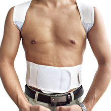Back Support Corrector For Women Men Back Correction Belt Posture Correcting Band Shaping Back Corset Braces & Supports