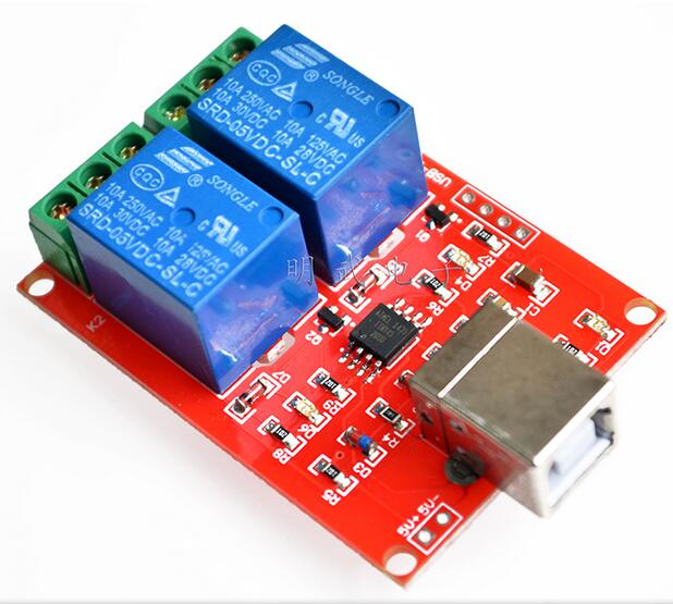 usb control switch / 2-way 5V relay module / computer control switch / PC intelligent control<br><br>Aliexpress
