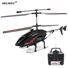 HELIWAY RC Helicopter 2017 New Arrival Big Size Remote Control Helicopter Model 3.5CH Super Gyro Shock Proof RC Drone Toys(China)