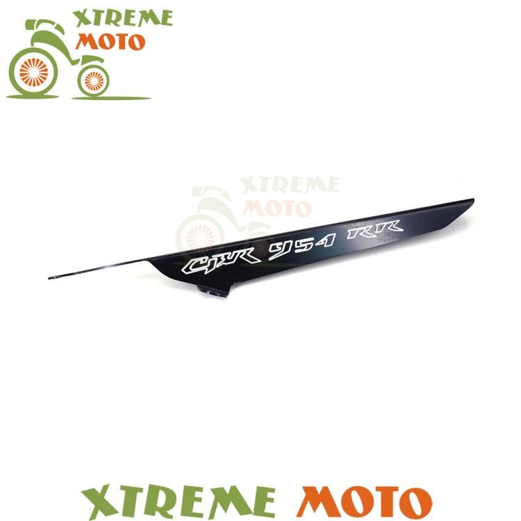 Aluminum Black Chains Guard Cover Shield For Honda CBR 929RR CBR929RR 00 01 2001 2000 CBR 954RR CBR954RR 02-04 2003<br>