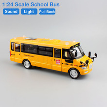 Hot 1:32 Scale mini children styling car school bus kids pull back sound Flash light metal model replica free diecast toys gifts(China)