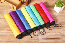 Colorful umbrella rainbow princess style Parapluie Three-folding Sunny day Rain Umbrellas lady woman fashion design Umbrellas