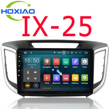 2 Din car dvd gps player For Hyundai IX25 CRETA 2014 2015 2016 stereo android 6.0 Russia navigation car radio audio video player