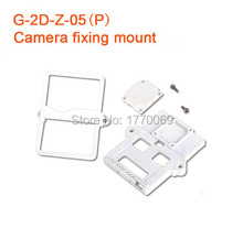 Walkera G-2D White Version FPV Plastic Gimbal Parts Camera Fixing Mount G-2D-Z-05(P)