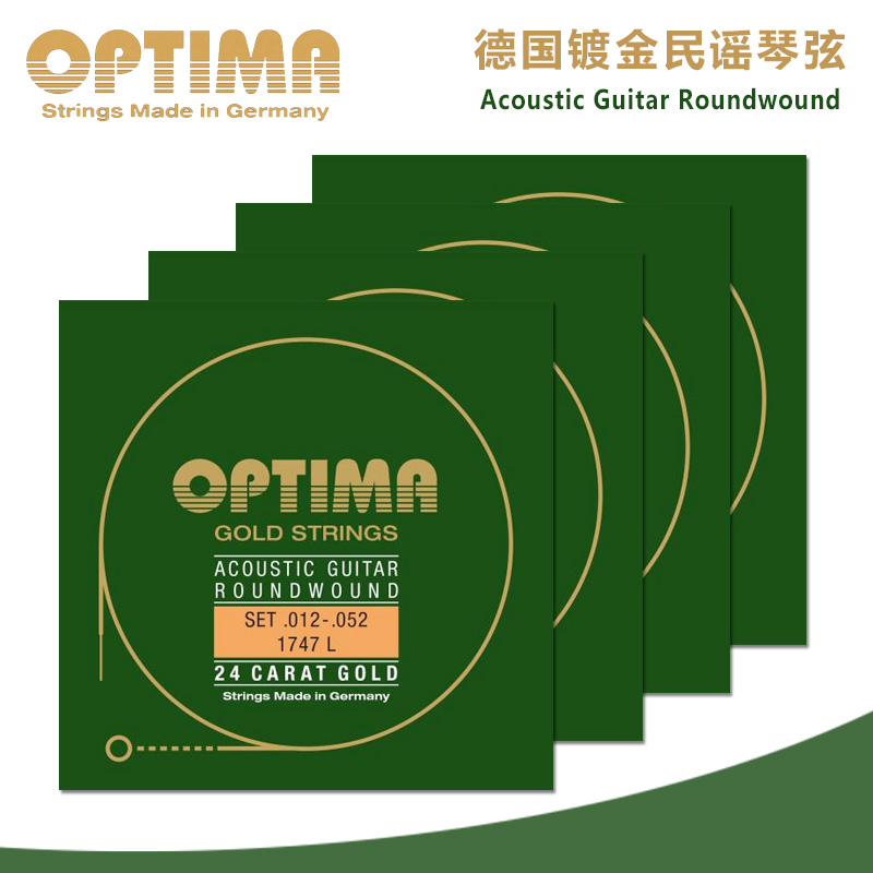 Free shipping Original Optima 24K GOLD STRINGS 1747L ballads for acoustic guitar strings Made in Germany<br>