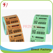 canner sticker bottle labels jar tag for packing(China)