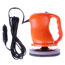 Universal 12V 40W Car Polishing Machine Auto Paint Care Repair Polisher Buffing Waxing Waxer Electric Tool DXY88(China)