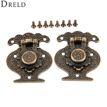 DRELD 2Pcs Antique Bronze Funiture Latches Jewelry Wood Box Hasps Drawer Latches Brass Suitcases Hasp Latch With Screws 40*51MM